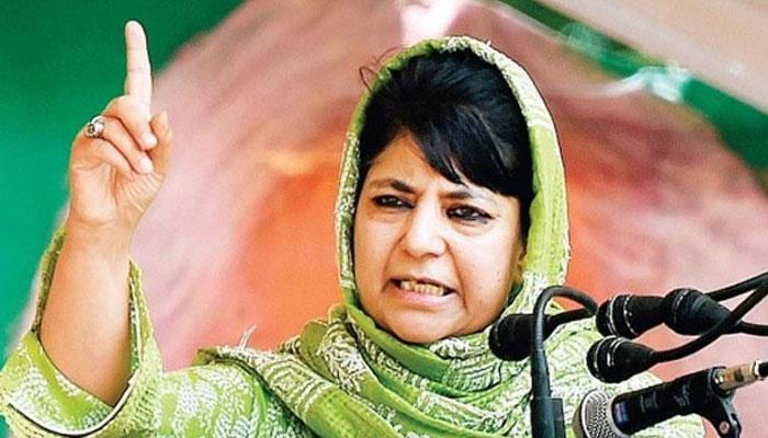 مسئلہ کشمیر پر بھارت کی اے پی سی، محبوبہ مفتی کو بھی دعوت نامہ مل گیا