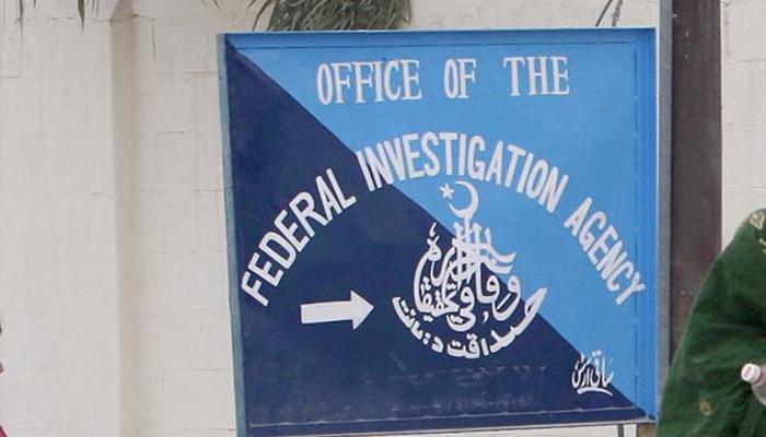 ثنا اللّٰہ عباسی کا زونل آفس سندھ کا دورہ، کارکردگی پر بریفنگ لی