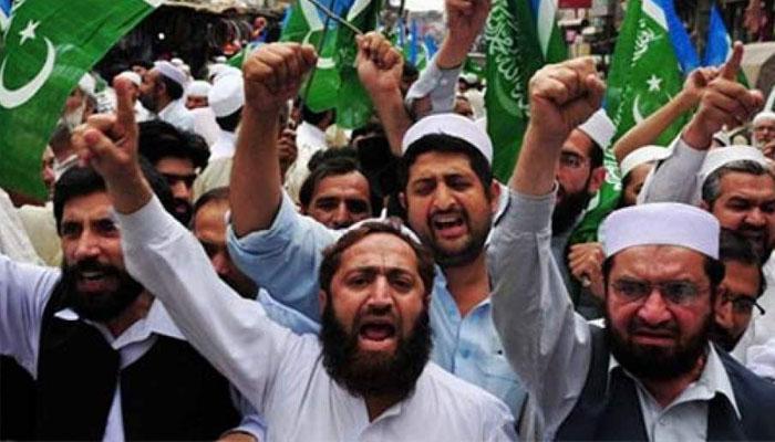 لاہور: جماعت اسلامی کا منہگائی اور بجٹ کیخلاف احتجاج