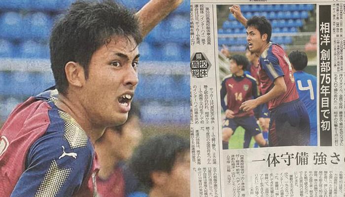 پاکستانی نژاد جاپانی فٹبالر کے جاپان میں چرچے