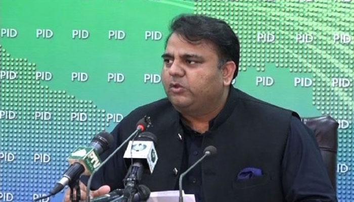 اپوزیشن الیکشن اصلاحات پر تجاویز دے، فواد چوہدری
