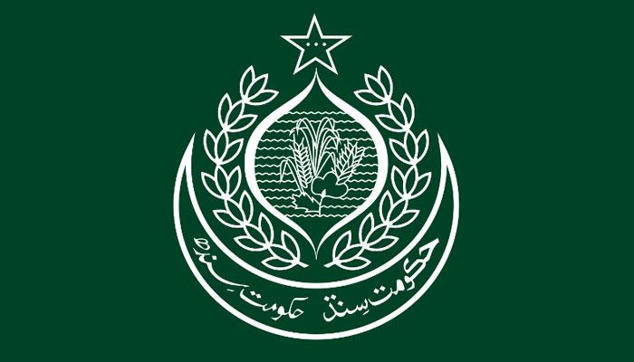محکمہ اینٹی کرپشن کا ڈسٹرکٹ کونسل لاڑکانہ کے دفتر پر چھاپا، بھرتیوں کا ریکارڈ قبضے میں لے لیا