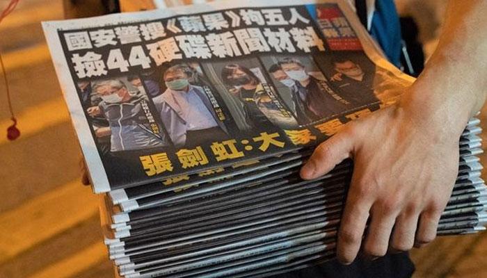ہانگ کانگ:اخبار ایپل ڈیلی کا اشاعت بند کرنے کا اعلان