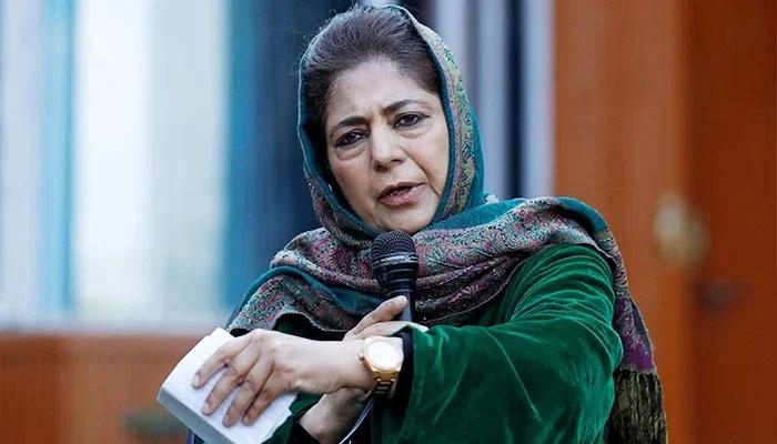 محبوبہ مفتی کا بھارتی حکومت سے پاکستان سے مذاکرات کرنےکا مطالبہ