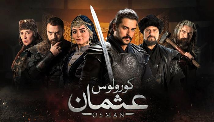 'کورلوس عثمان' کے سیزن 2 کا اختتام ہوگیا