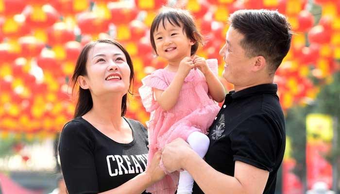 انسانی حقوق کا احترام و تحفظ، چینی کمیونسٹ پارٹی کی کامیابیوں پر مبنی وائٹ پیپر