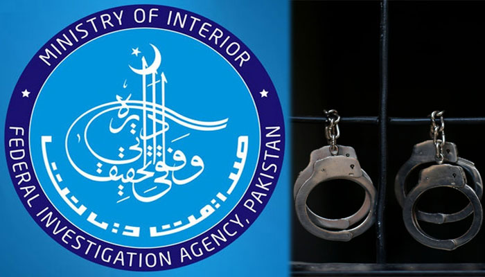 کراچی: غیر قانونی مقیم 2 غیر ملکی گرفتار