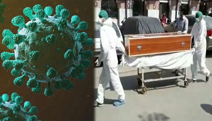 پاکستان: کورونا سے مزید 44 اموات، کل ہلاکتیں 22152