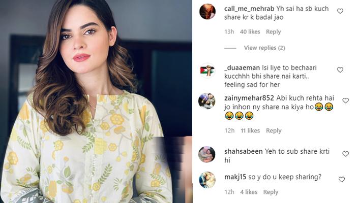 منال خان 'نظر لگنے' کے بیان پر تنقید کی زد میں