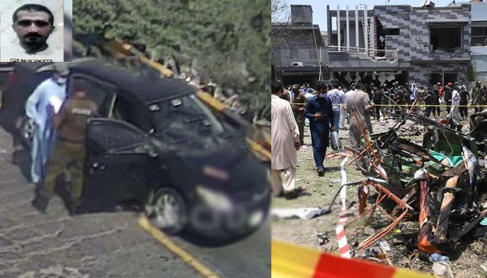 لاہور، جوہر ٹاؤن دھماکے کا مکمل نیٹ ورک گرفتار