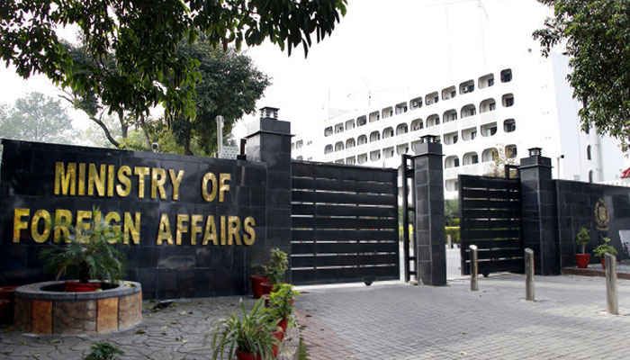 پاکستان نے TTP سے متعلق افغانستان کا بیان مسترد کر دیا