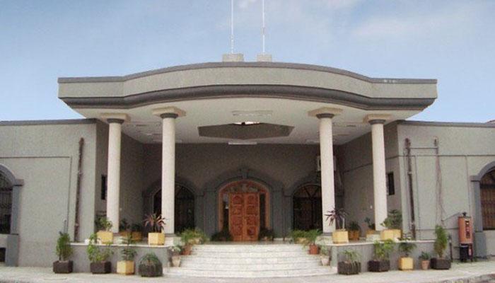 اسلام آباد ہائی کورٹ کا صدر نیشنل بینک عارف عثمانی کو عہدے سے ہٹانے کا حکم