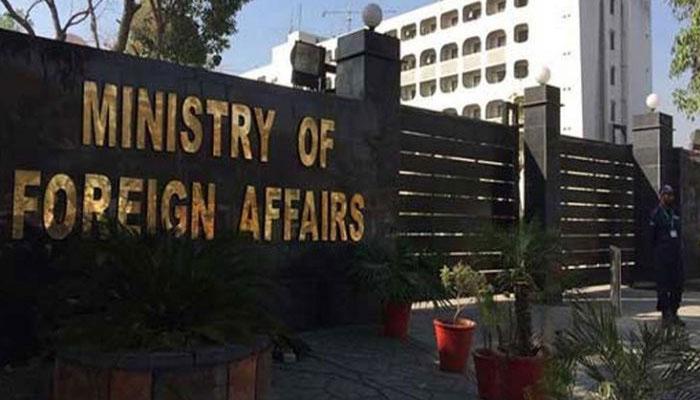 اسٹیکر چوری معاملہ، وزارت خارجہ کا وزارت داخلہ اور FIA کو خط