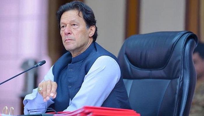 وزیراعظم نے پارلیمنٹ میں پارٹی قیادت کا ہنگامی اجلاس طلب کرلیا