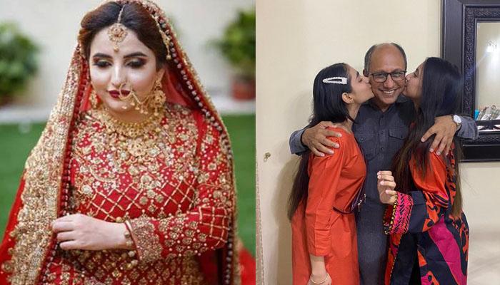 حریم شاہ کی شادی، سعید غنی کی بیٹی کی وضاحت