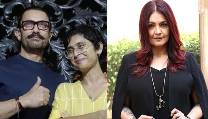 عامر خان اور کرن کی طلاق کی خبر پر پوجا بھٹ کا ردّعمل