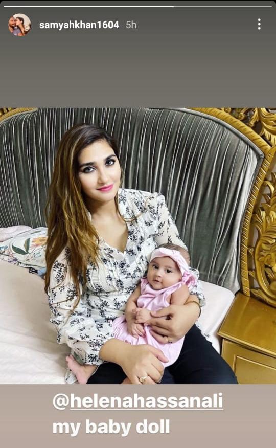 حسن علی کی ننھی بیٹی کی نئی تصویر وائرل