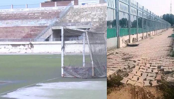 لاہور میں دنیا کا سب سے بڑا ہاکی اسٹیڈیم تباہ حالی کا شکار