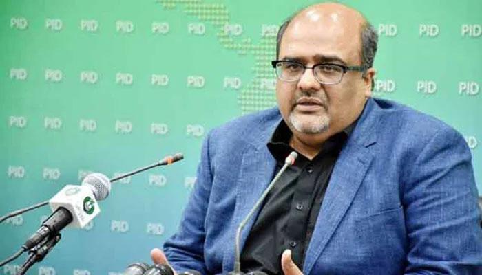 زرداری کے کیس میں 300 ارب کی ریکوری ہوچکی: شہزاد اکبر