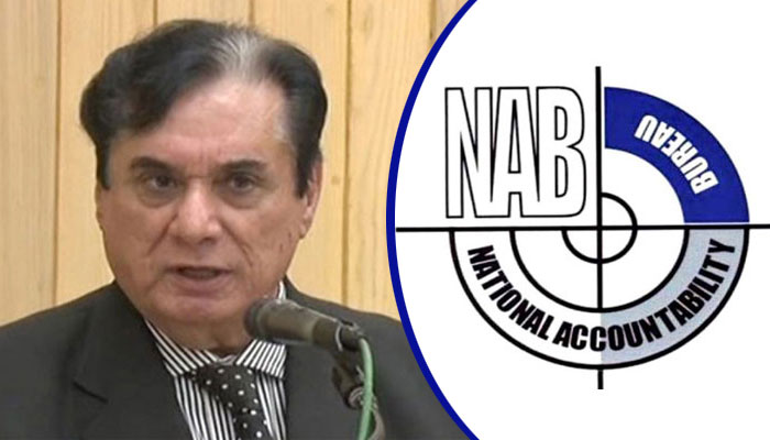 533 billion was recovered during the tenure of the present Chairman NAB