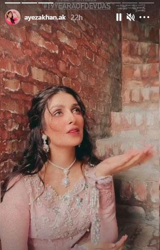 Aiza Khan made a video on Aishwarya Rai's song