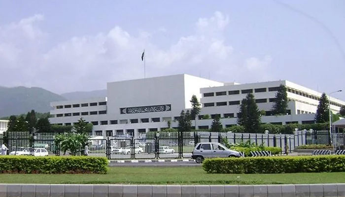 Guests and guards barred from entering Parliament House