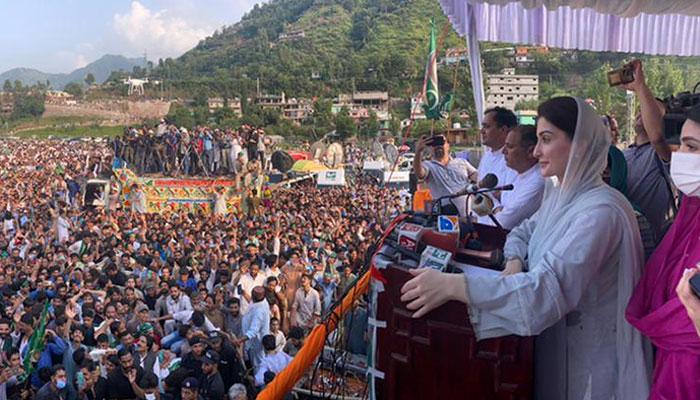 Imran Khan throws occupied Kashmir in Modi's swing, Maryam Nawaz