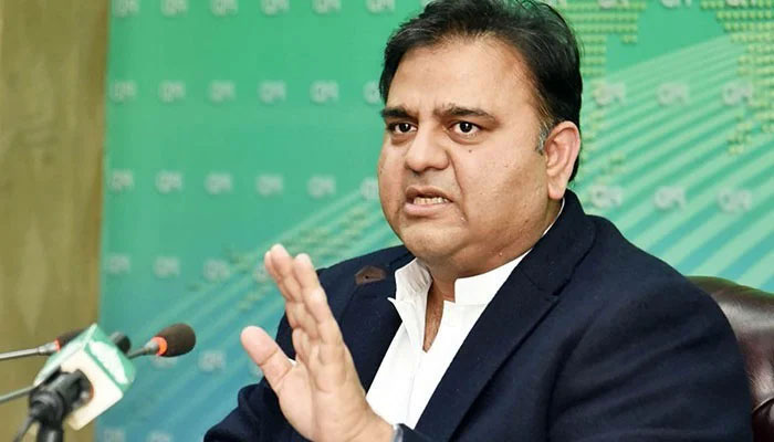 In the past, the state compromised for petty interests, Fawad Chaudhry said