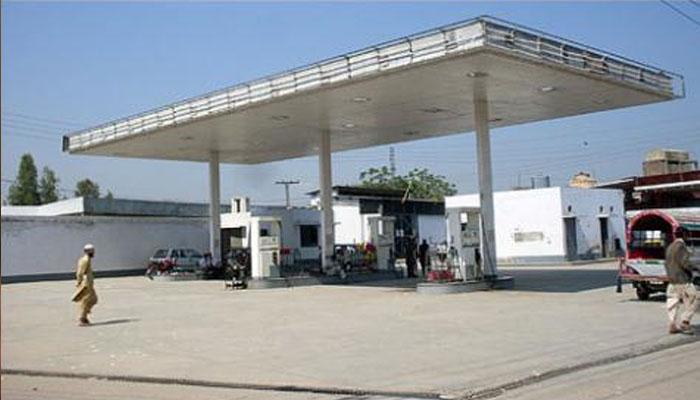 Quetta: Government Petrol Pump Cell