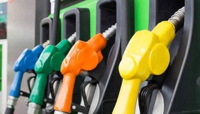 QUETTA: Petrol pumps closed in most areas before Eid