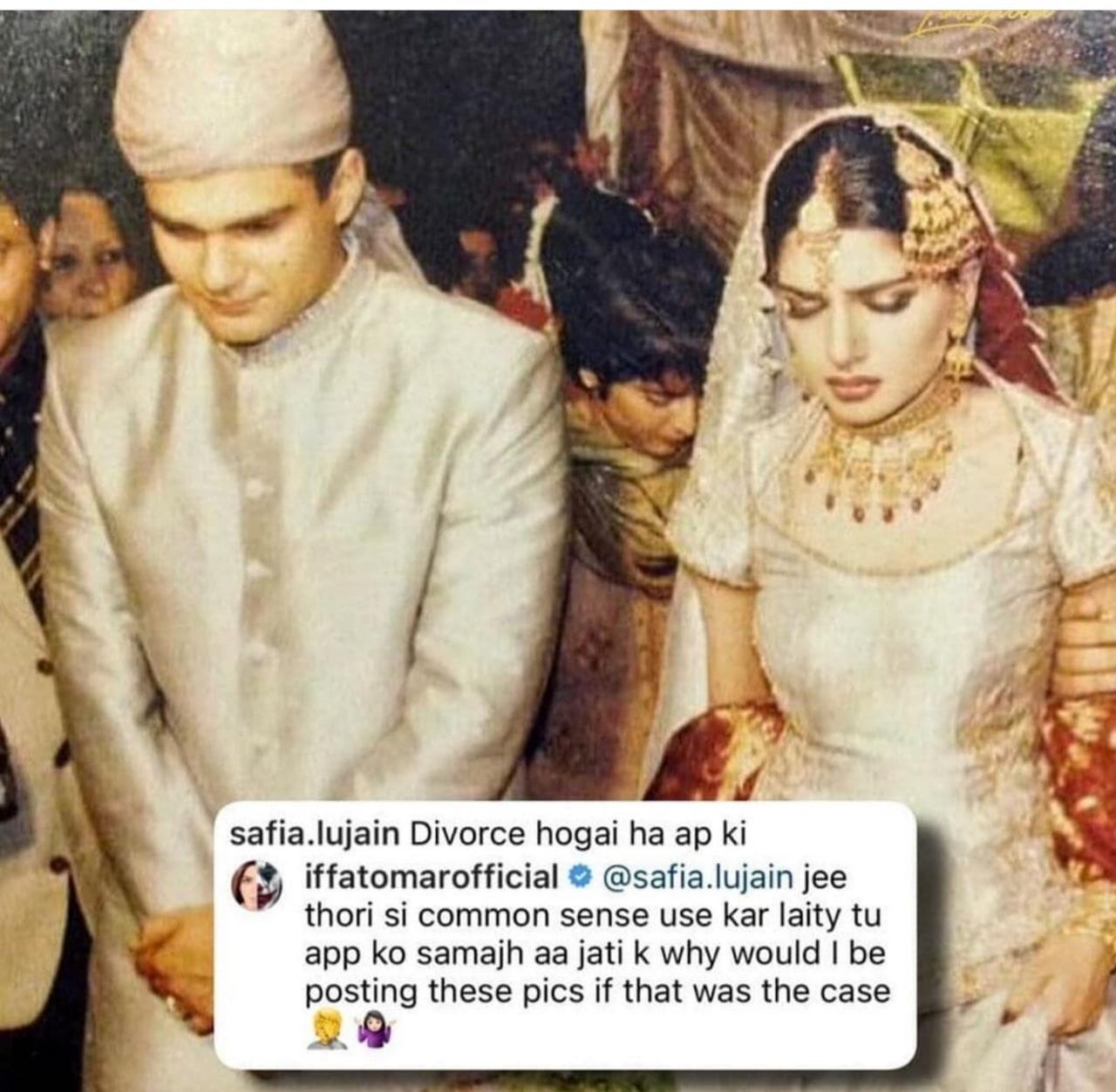 عفت عمر کا اپنی طلاق سے متعلق سوال پر جواب