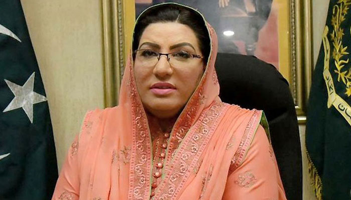 Firdous Ashiq Awan considers resignation from the post of Special Assistant