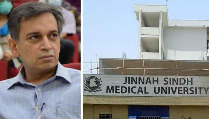 ڈاکٹر شاہد رسول جناح سندھ میڈیکل یونیورسٹی کے قائم مقام وائس چانسلر مقرر