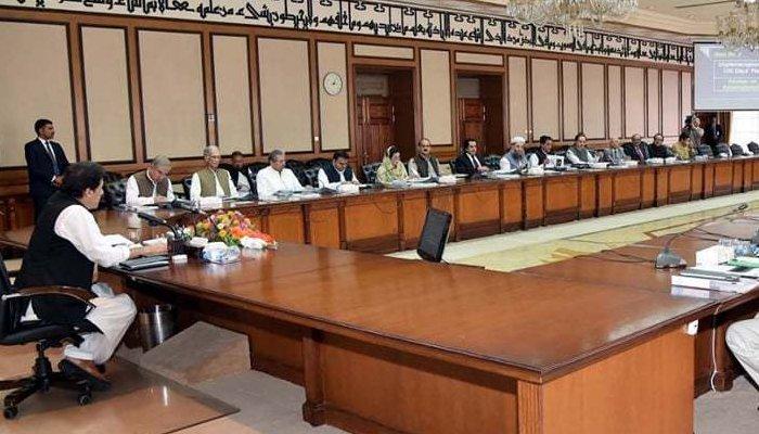 عید کی چھٹیوں کے باعث کابینہ کا ہفتہ وار اجلاس آج نہیں ہوگا