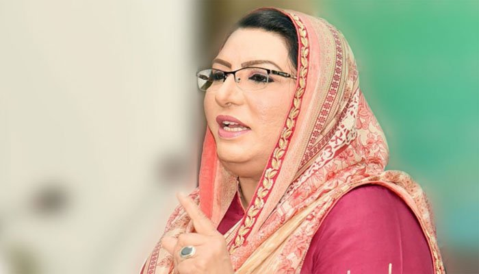 The showy government toyed with the education sector: Firdous Ashiq Awan