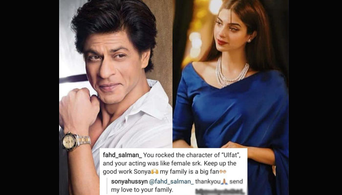 Sonia Hussain declared Shah Rukh Khan of women