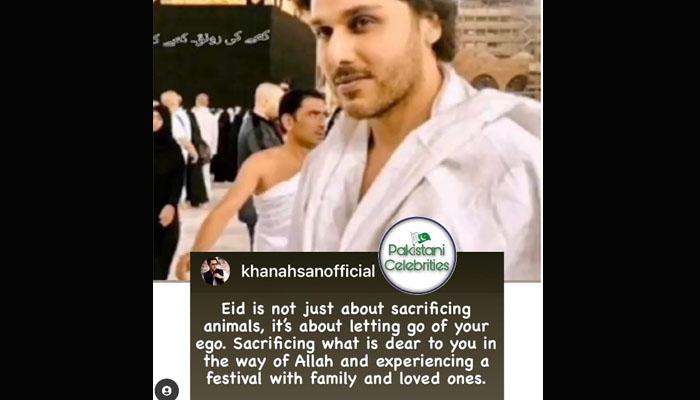 عید محض جانور نہیں بلکہ اپنی انا قربان کرنے کا نام ہے ، احسن خان