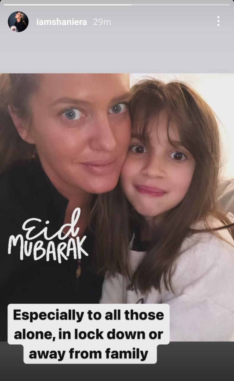 Eid-ul-Adha!  Shanira started remembering Wasim