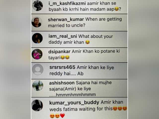 آپ عامر خان سے شادی کب کررہی ہیں؟ صارفین کا فاطمہ ثناء سے سوال