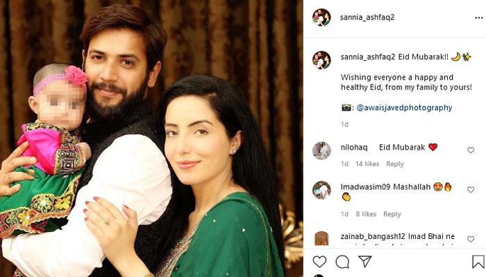 عماد وسیم کی  فیملی کے ہمراہ عید کی تصاویر مقبول