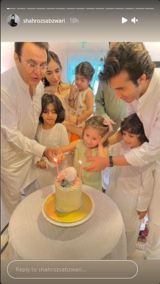 شہروز سبزواری نے بیٹی کی سالگرہ کیسے منائی؟