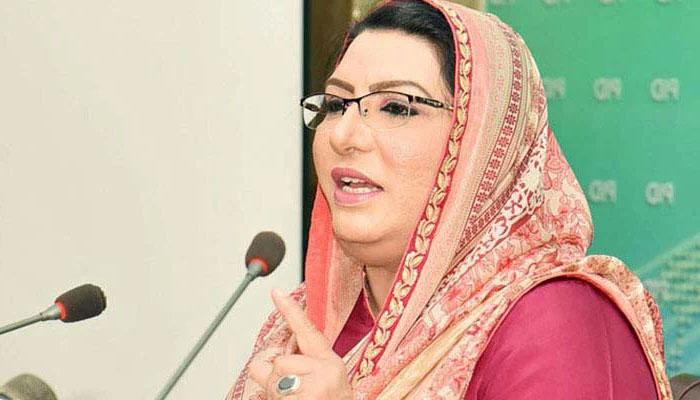 کشمیر بنے گا پاکستان کے نعرے کو عملی تعبیر ملنے جارہی ہے: فردوس عاشق اعوان