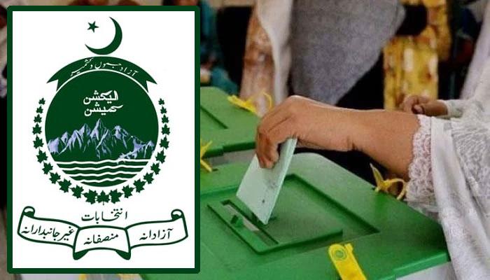 آزاد کشمیر انتخابات: KPK میں 2 حلقوں کیلئے پولنگ ہو گی