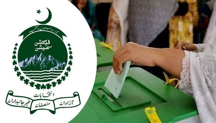 آزاد کشمیر انتخابات: پولنگ عملے کے معاوضے میں اضافہ