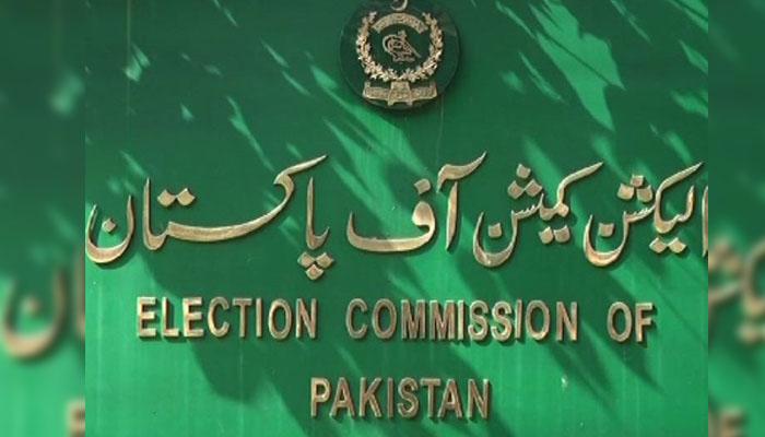 آزاد کشمیر انتخابات میں ٹرن آؤٹ 58 فیصد رہا، ذرائع الیکشن کمیشن