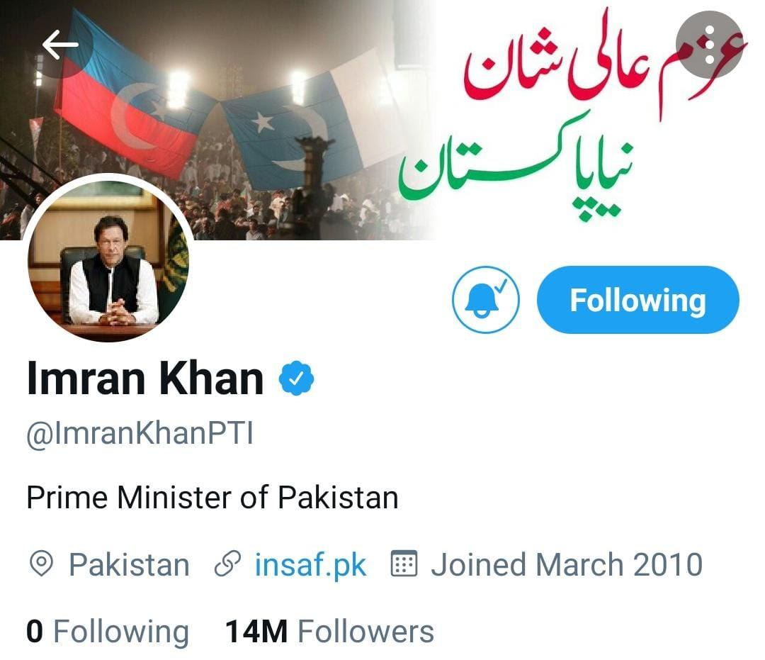 آزاد کشمیرمیں جیت کے بعد عمران خان ٹوئٹر پر بھی چھاگئے