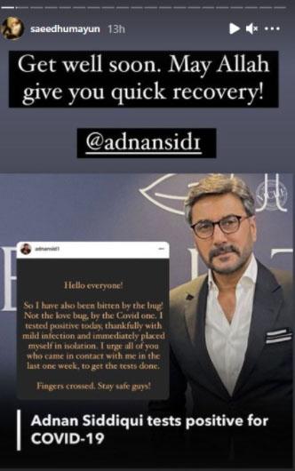 ہمایوں سعید عدنان صدیقی کی جلد صحتیابی کیلئے دعاگو