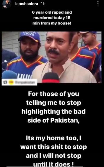 پاکستان میرا بھی ملک ہے: شنیرا کا ناقدین کو جواب