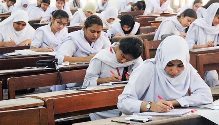 کراچی: بارہویں جماعت کا آج شہریات کا پرچہ ہوگا