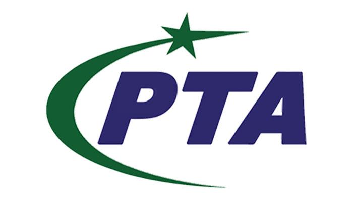 پیگاسس سے جاسوسی کیخلاف فوج نے بر وقت ایکشن لیا:PTA